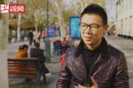 改革开放40周年丨杭州市民街头诉说感慨与期待