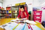 """浙报丨全国""""最美志愿者""""、舟山退休教师郭玲娣—— 闲不下来的""""爱心奶奶"""""""