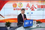 尹同跃:政府工作报告给中国制造业带来了春天
