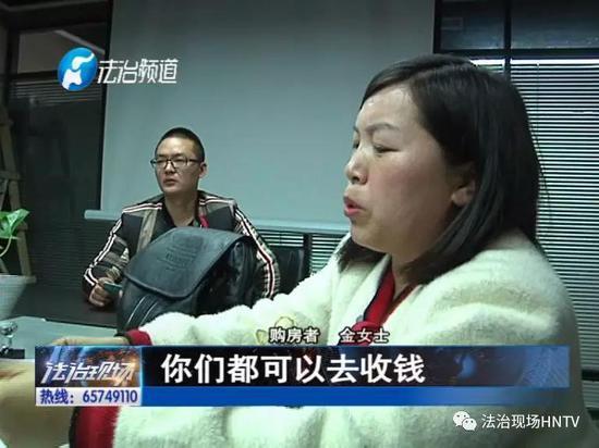 郑州女子购房要交电商费三家公司踢皮球 出了问题难退