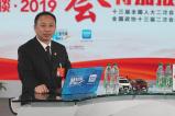 王建清:加快落實制度保障工匠精神傳承 助力高品質發展