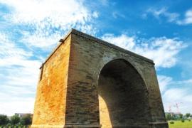 新郑故城谒高拱