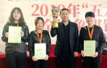 时隔十年 河北象棋女队再夺全国锦标赛女团冠军