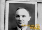 他是南京大屠杀铁证的主要发现者 如今82岁被台湾当局注销户籍