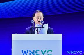 陈清泰:跨界融合才能更好地分享新能源汽车这块大蛋糕