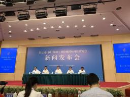 扩大开放合作、深度融入全球创新网络 第七届中国(绵阳)科技城国际科博会将举办