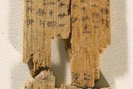 ?堪称与殷墟甲骨、敦煌文书相媲美的里耶秦简首次国博呈现