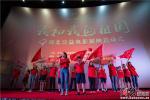 河北公益电影展映系列活动在古城正定启动