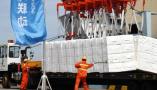 山东:港口整合红利释放 新航线加速推出