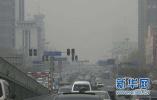 廊坊市全面开展扬尘面源污染综合治理攻坚行动