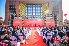 郑州航院迎来70岁生日