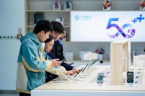 5G套餐上线:套餐合理吗?手机值得买吗?