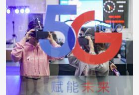 5G时代,城市大不同