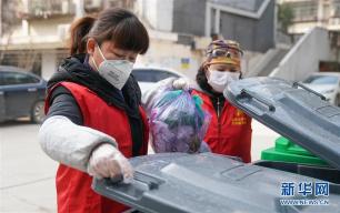 """非常""""10+1""""——武汉春节假期延长第一天扫描"""