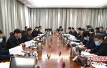 鹤壁市委网络安全和信息化委员会第一次会议召开 马富国郭浩参加