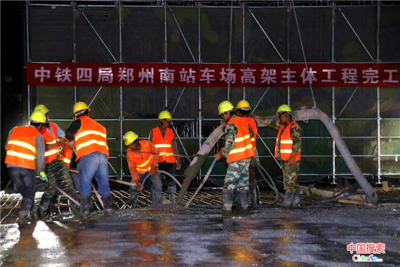 郑州南站建设取得重大进展 车场高架主体工程完工