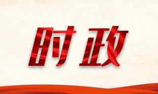 【中国稳健前行】保障人民健康的中国之路
