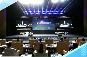 第四届世界智能大会,成果丰硕!云闭幕!