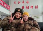 """""""最美軍嫂""""鄭曉輝:我的愛在海拔5418米的""""生命禁區"""""""