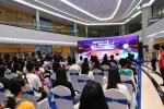 2020年國家網路安全宣傳周青少年主題日活動在鄭州舉辦