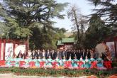中国开封第38届菊花文化节第二届师旷古琴艺术节开幕
