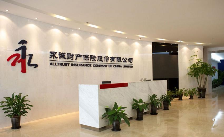 保险公司大厅设计,室内设计,模型设计/效果图,设计,汇图网www...