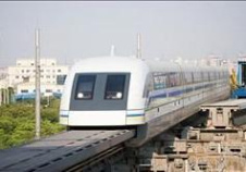 2001年国产磁悬浮列车下线