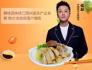 新华社美食栏目《味道》——农民心声江西兴国篇