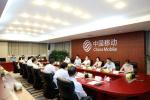"""送政策 帮企业 听诉求 解难题  郑州金水区""""一把手服务队""""在行动"""