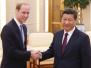 外交部:习近平将对英国进行国事访问
