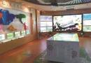徐州市植物园数字植物馆开放