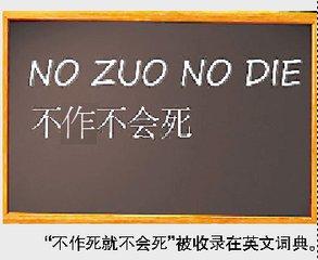 ...报告》指出2014年中国语言生活热点频发网络语言粗鄙化需要