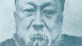 1811年1月22日 (庚午年腊月廿八)|中国清代数学家李善兰出生