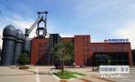 """印象鞍山:鞍钢展览馆装满共和国的""""钢铁记忆"""""""