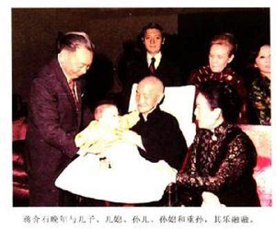 蒋介石晚年生活照曝光-中国搜索军事