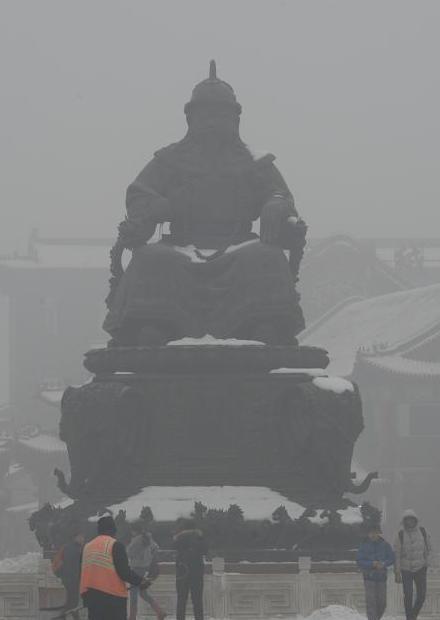 山西高速公路29车相撞-中国搜索地方