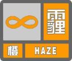 郑州发布重污染天气橙色预警 这个长假怎么过