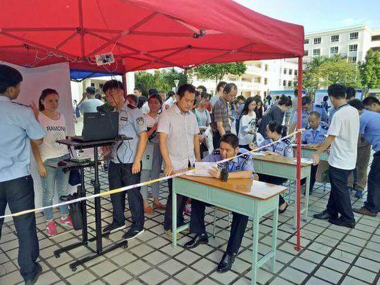 海南2016年司法考试报名人数创新高增长17%