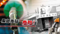 """大快人心!郑州三个月776家""""黑加油站""""被查封"""