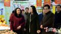 王燕检查天水市节日蔬菜粮油市场供应