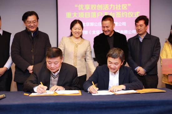 毛大庆:有衍生品才能成为真正的商业模式