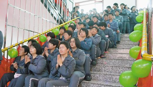 哈尔滨女子监狱_黑龙江女子监狱年味浓 监狱里办\