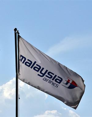 继续 搜寻 失事 周年 全力 mh370/MH370失事2周年马澳称继续全力搜寻