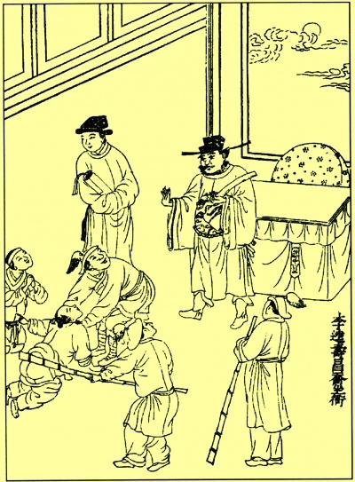 淘宝免费宫女>古代视频打板子女生_古代韩国打板子视频古人体罚时模板卡宴图片