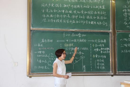 杨帆老师进行板书教学图片