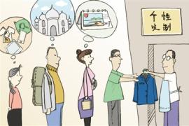 春节临近 一大波定制年货来袭!看看有你的菜吗