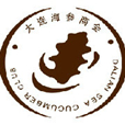 大连海参商会
