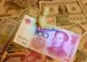 11月份CPI和PPI双双上行 专家称明年货币政策仍有宽松必要