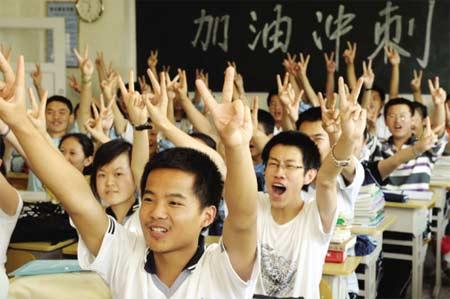 北京教委:招生季将严管民办高校招生宣传行为