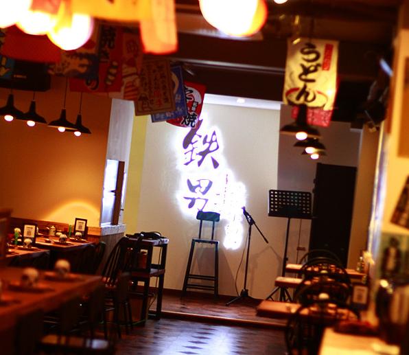 南京铁男撸涮小酒场